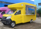 [شنغن] صغيرة [إيس كرم] [هوت دوغ] وجبة خفيفة عربة 3 أطنان عجلات على وجهات