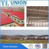 Сборные стальные конструкции склад пролить навес
