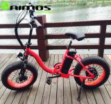 ペダルが付いている電気バイクを折る常州Aimosのペダルの援助