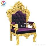Presidenza di lusso popolare superiore Hly-Sf87 del re e della regina del trono di cerimonia nuziale