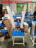 주파수 변환 털실 감기 기계, 털실 감기 기계