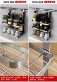 Новой держатель крышки бака нержавеющей стали кухни обслуживания OEM конструкции установленный стеной вися