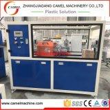 PE/HDPE PP 플라스틱 관 수관 생산 라인 또는 만들기 기계