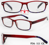 Новые показания завершилась очки для женщин (WRP7081127)