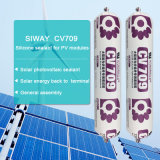太陽電池パネルの光起電低い揮発性RTVのシリコーンの接着剤の密封剤