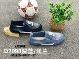 Vulcanizado de moda niños zapatos niños escolares Zapatos Zapatos de lona