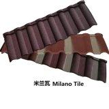 最上質の石の上塗を施してある金属の鉄片屋根か屋根瓦