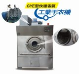 Gran eficiencia energética Secador Industrial Gye-200