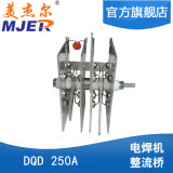 De Module van de Gelijkrichter van de Brug van het aluminium Dqd 250A