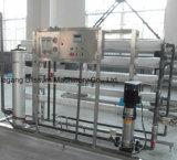 システム、ROの水処理を作る純粋な水