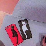 la cassa più del raccoglitore di iPhone 6 più di iPhone 6 di iPhone 7 di iPhone 7, raccoglitore floreale del foglio di vibrazione del fiore di Tripky mette la cassa magnetica di cuoio del telefono della custodia per armi dell'unità di elaborazione con [Kickstand]