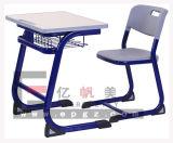 학생 학교 가구의 플라스틱 단 하나 책상 그리고 의자