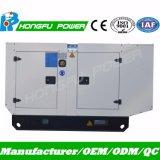 Conjunto de generador diesel clasificado de la potencia 90kw/112.5kVA Ricardo con el pabellón silencioso