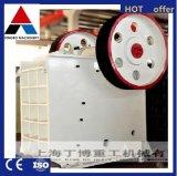 400-800tph charbon concasseur concasseur de pierre Plant/agrégat machine/l'écrasement de béton