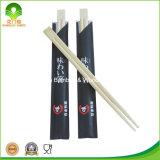 Устранимый бамбук дублирует палочка с бумажной втулкой