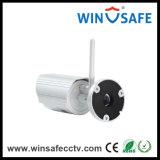 HD 1.3MP impermeable al aire libre de infrarrojos Cámara IP Bullet