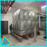 Serbatoio prefabbricato dell'acqua dell'acciaio inossidabile