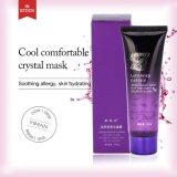Máscara de cristal confortável fresca de nutrição hidratando reconfortante da máscara facial de cristal do colagénio da beleza coreana da máscara protetora de cuidado de pele