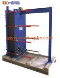 冷却する使用によって半溶接される版およびフレームの熱交換器