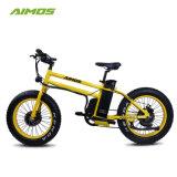 """二重モーターを搭載する脂肪質のタイヤのEbike 20の""""電気バイク"""