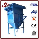 Colector de polvo de la maquinaria de la mina de carbón del equipo industrial