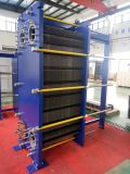 版の熱交換器Marine/HVACの圧縮機の海洋のクーラーの蒸気のヒーター