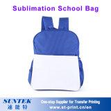 El color múltiple empaqueta el bolso de escuela de los niños con las correas para la sublimación