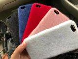 iPhoneのための電話背部箱8 8plus X 7 6s 6プラスの方法多彩なプラシ天の芝生
