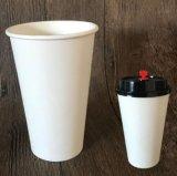 Custom кофе для горячего кофе чашки бумаги для приготовления капучино кофе белого цвета