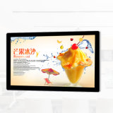 Moniteur de montage mural de 22 pouces écran LCD Digital Signage Player