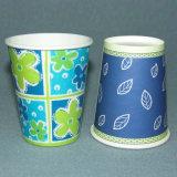 Le café à paroi simple jetables les tasses de papier 9.5oz