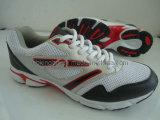 Chaussures de sport (KBS-13)