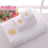 Katoen het Van uitstekende kwaliteit Terry Hotel Towel van Hemstitch (DPFT8005)