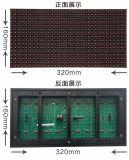 Schermo corrente rosso esterno del modulo P10 della visualizzazione LED del testo di rotolamento