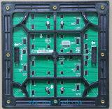 DEL polychrome extérieure annonçant l'écran de visualisation P6
