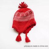 جاكار قبعة [بني] قبعة جمجمة قبعة يحبك قبعة