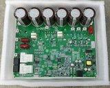 3HP aan 15HP Heat Pump Inverter Controller (warmtepomp)