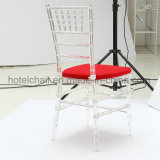 クッションが付いているTiffanyの椅子のChiavariのアクリルの透過椅子