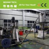 Полиэтиленовая пленка HDPE LDPE PE умирает машина pelletizing вырезывания стороны