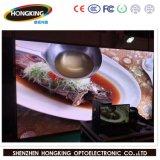 El colmo de la calidad de HD restaura la visualización de LED a todo color P2.5