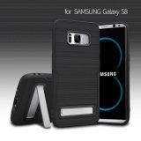 Samsung 은하 S8를 위한 새로운 디자인 Wiredrawing 곡물 Kickstand 전화 상자