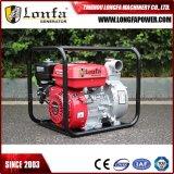 prix de l'essence de l'eau de la pompe à eau d'essence de 2inch 5.5HP Wp20 Honda en Inde