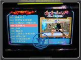 Macchina di vendita calda del gioco della galleria del combattente di via video (ZJ-AR-ST06)