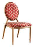 Алюминиевая рама древесины вы ищете банкетный стул используется (AC12013)