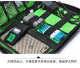電子工学のアクセサリ袋は、折る旅行オルガナイザーの例の記憶ケーブル、イヤホーン、携帯用ハード・ドライブ、力バンク、アダプターのための箱を運ぶかまたは来た