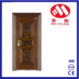 새로운 디자인 안전 외부 안전 강철 문