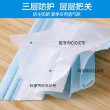 Maskers van het Gezicht van de Koolstof van Manufacter de Chirurgische Niet-geweven 4-vouw Geactiveerde