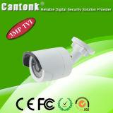 3.1MP WDRのハイブリッド小型弾丸CCTV Hdtviのカメラ(KBCX25THC300A)