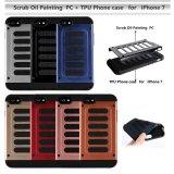 ピアノキーパターンiPhone 7のためのハイブリッド携帯電話の箱