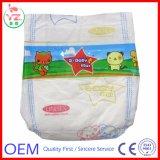 L10 유기 면 중국에 있는 졸리는 피복 아기 기저귀 제조자